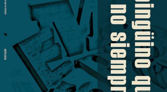 A la venta la antología poética de 2º ESO